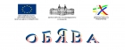Информационна среща в село Величково